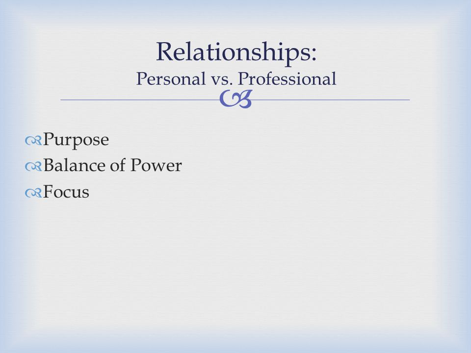 Relationships: Personal vs. Professional