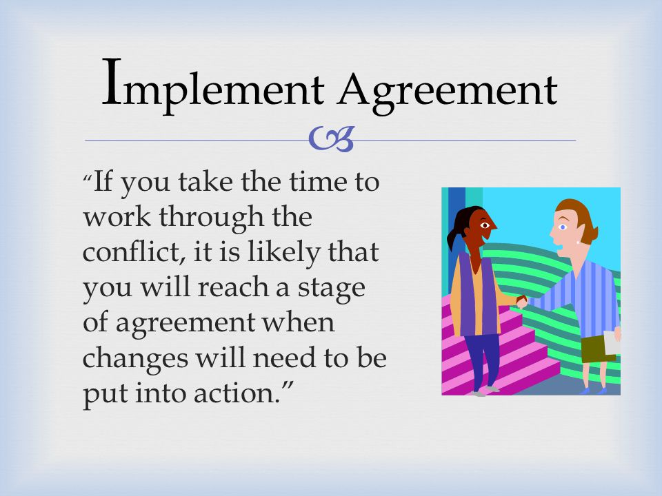 Implement Agreement