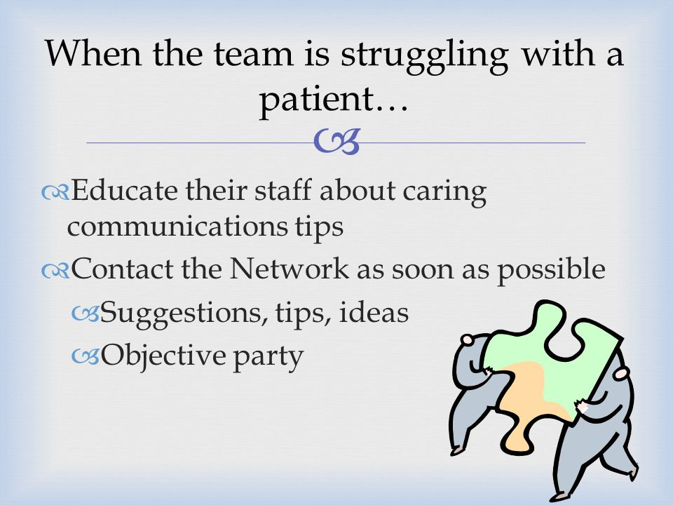 When the team is struggling with a patient…