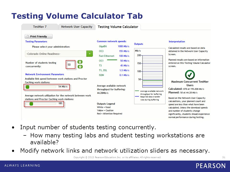 Testing Volume Calculator Tab