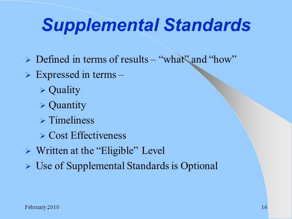 Supplemental Standards