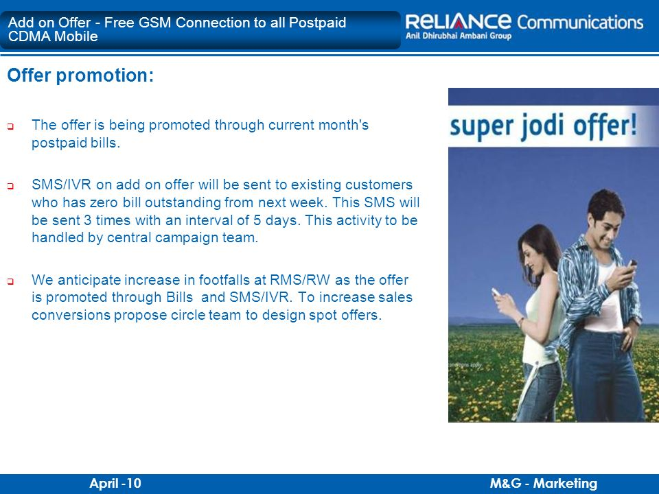 Add on Offer - Free GSM Connection to all Postpaid CDMA Mobile