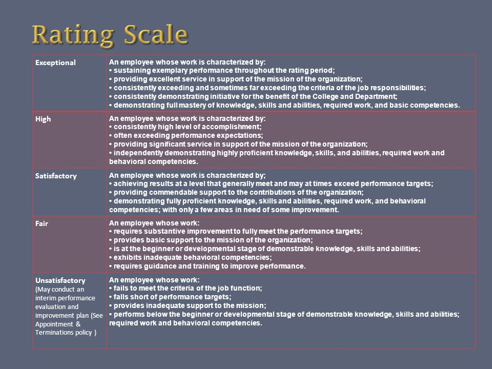 Rating Scale Exceptional High Satisfactory Fair Unsatisfactory
