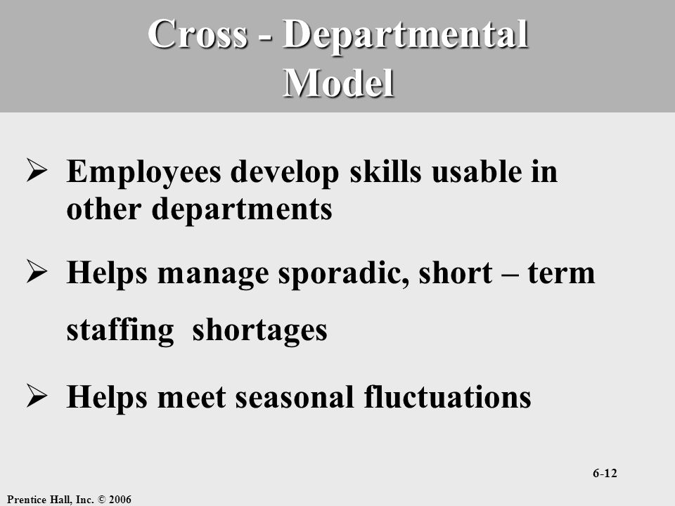 Cross - Departmental Model