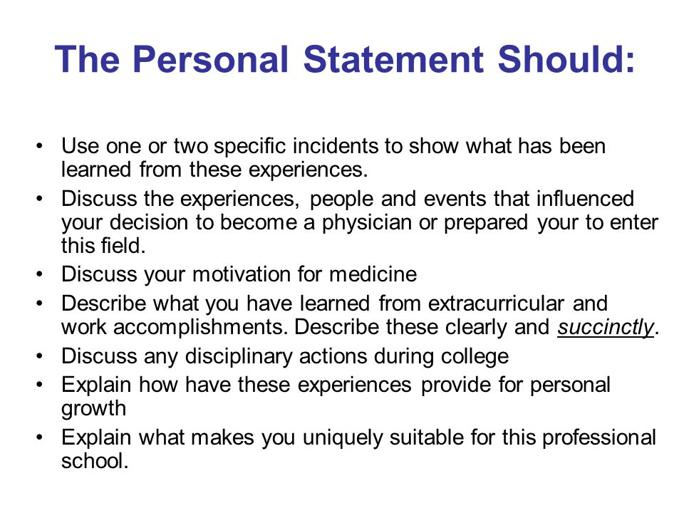 The Personal Statement Should: