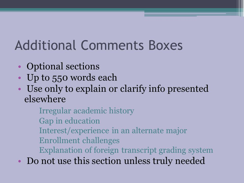 Additional Comments Boxes