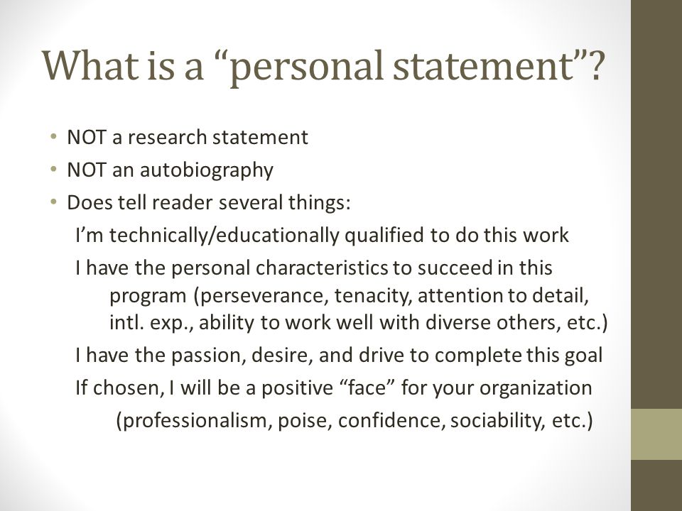 What is a personal statement