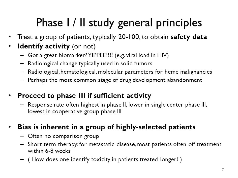 Phase I / II study general principles