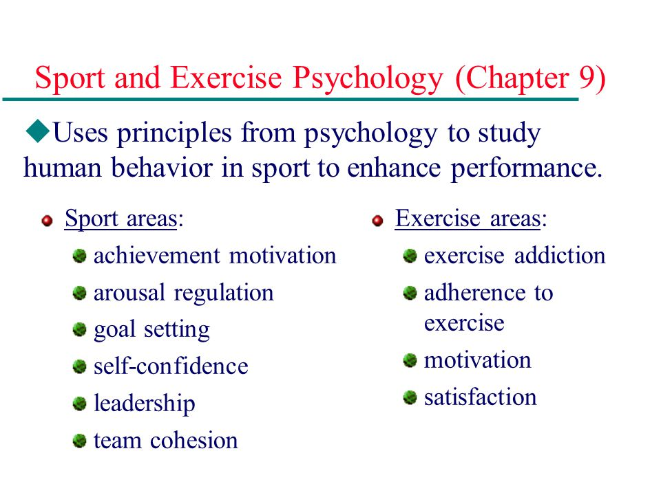 exercise and sportsmanship goal Free online library: the measurement of goal orientations in exercise by journal of sport behavior psychology and mental health sports and fitness achievement.