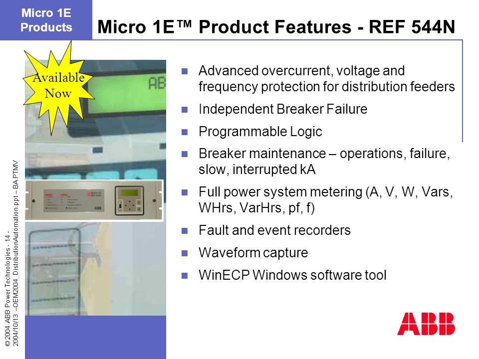 Micro 1E™ Product Features - REF 544N