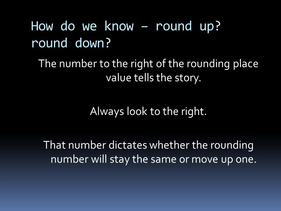 How do we know – round up round down