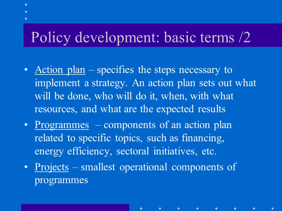 Policy development: basic terms /2