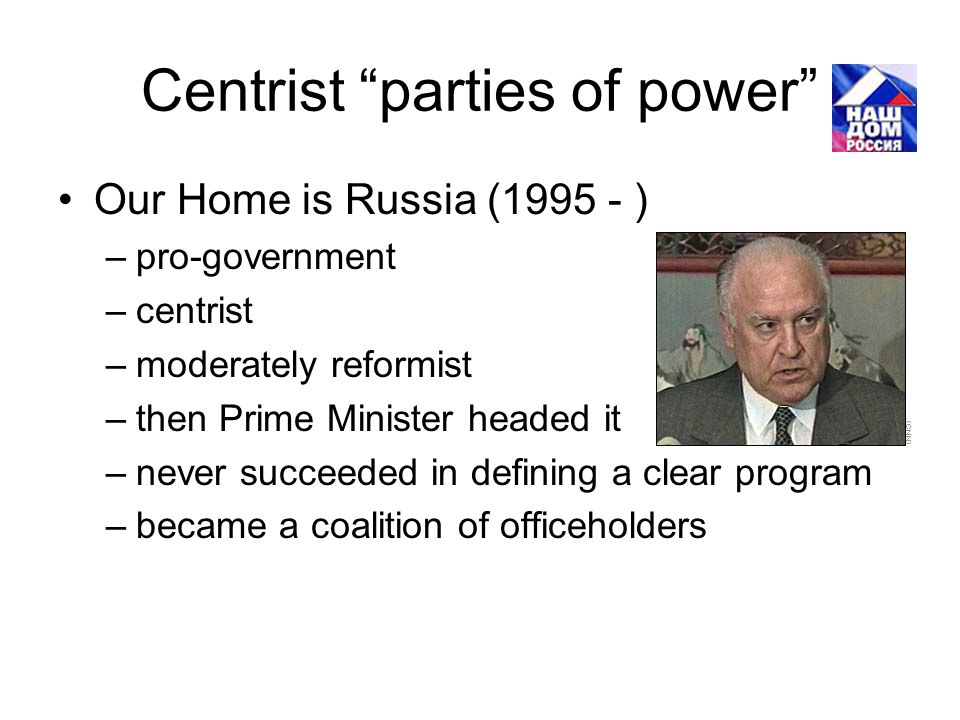 Centrist parties of power