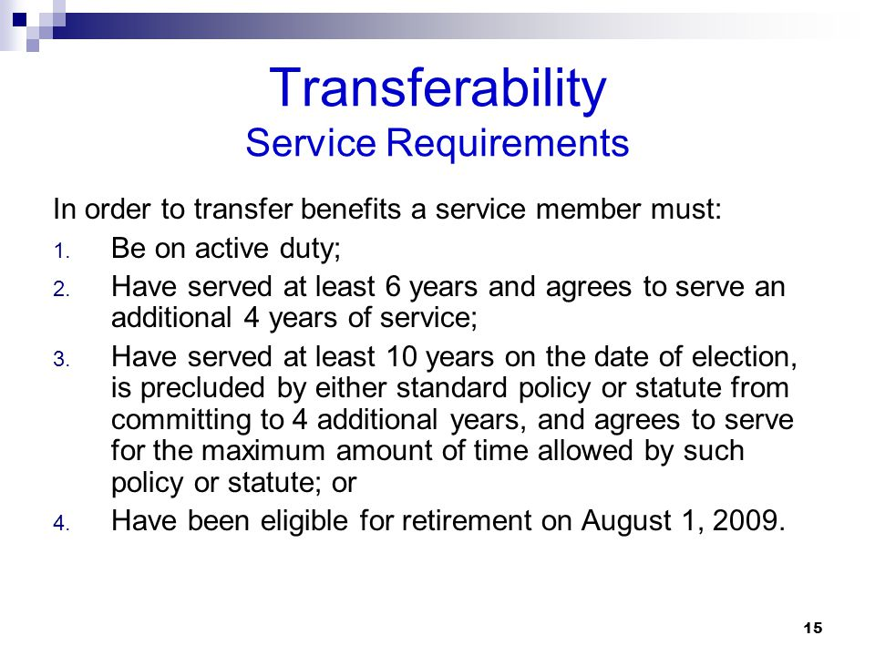 Transferability Service Requirements