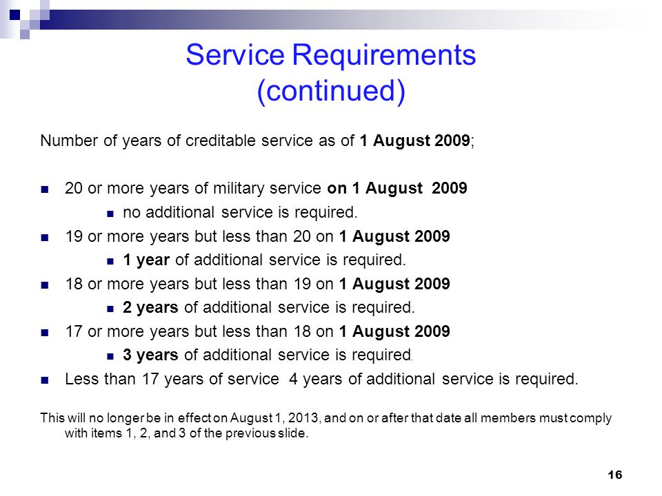 Service Requirements (continued)