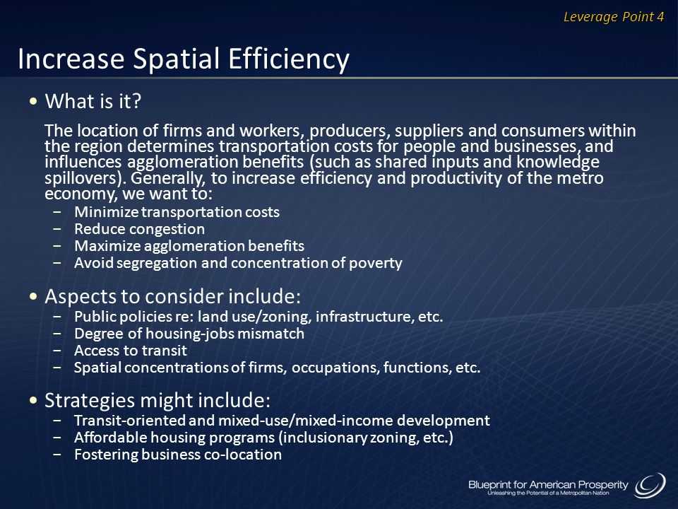 Increase Spatial Efficiency