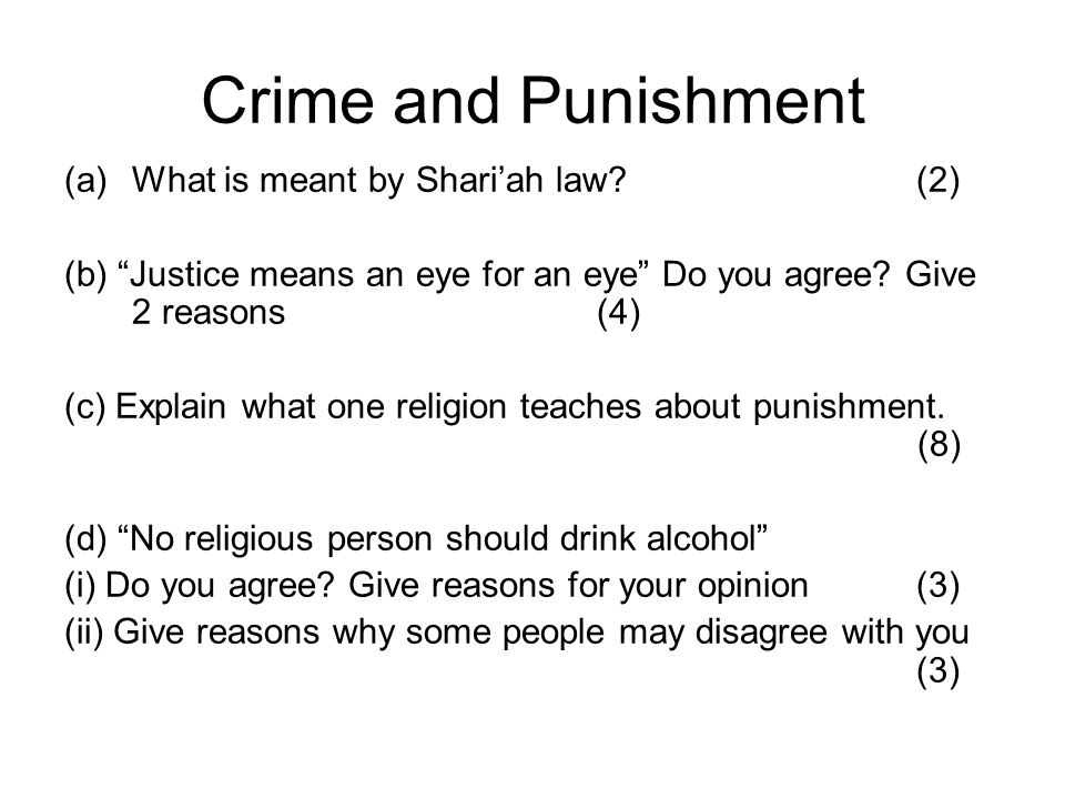 Crime and Punishment What is meant by Shari'ah law (2)