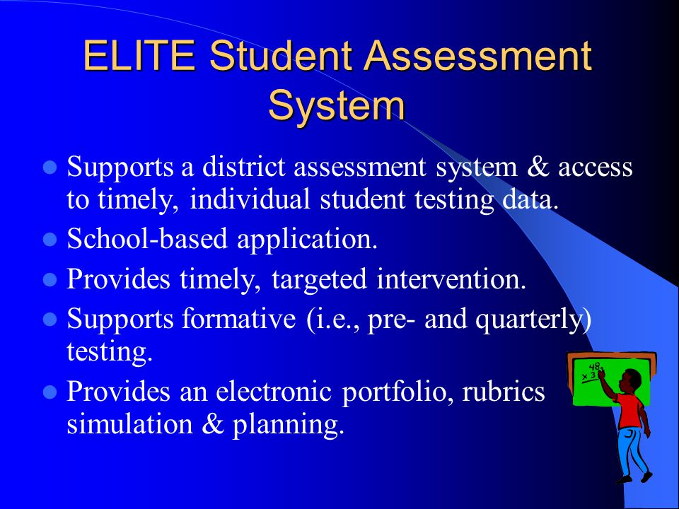 ELITE Student Assessment System