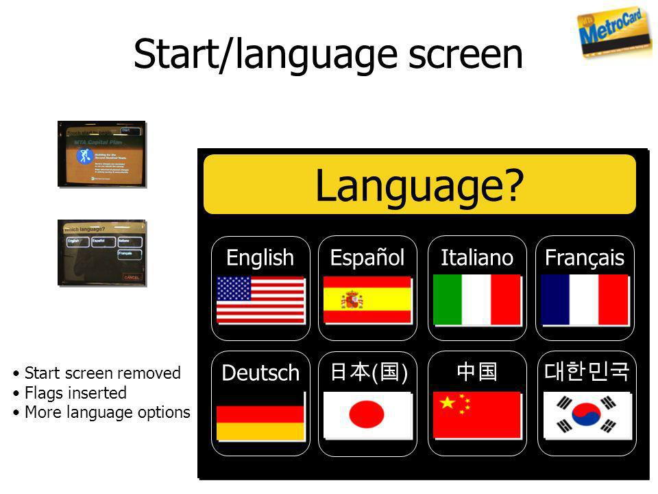 Start/language screen