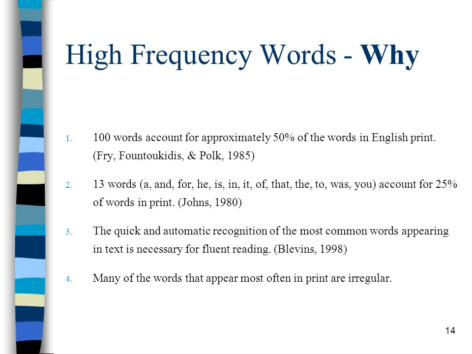 High Frequency Words - Why
