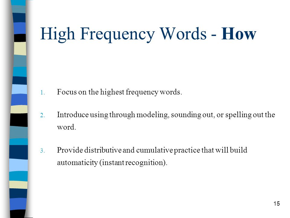 High Frequency Words - How