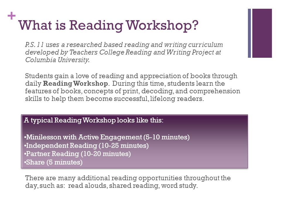 What is Reading Workshop