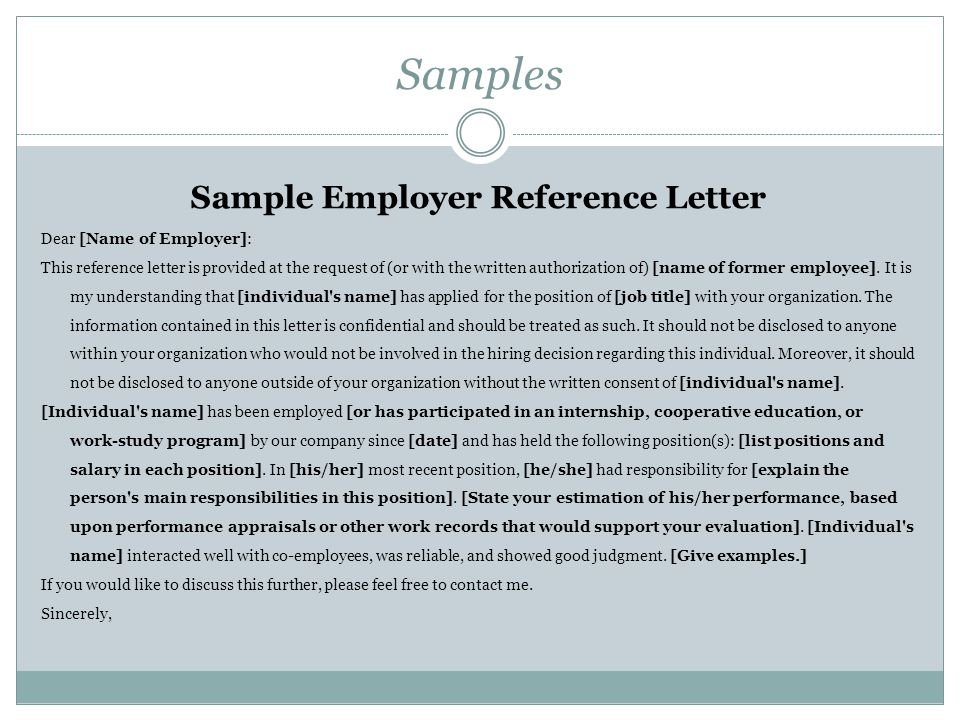 Sample Employer Reference Letter
