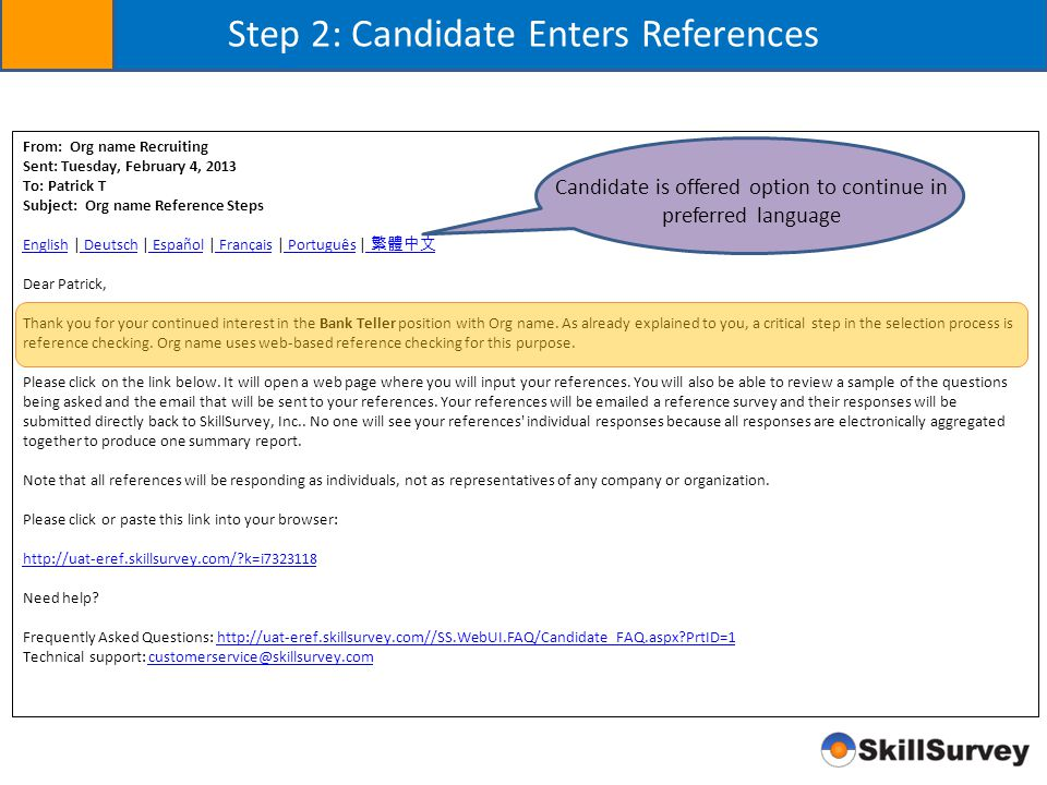Step 2: Candidate Enters References