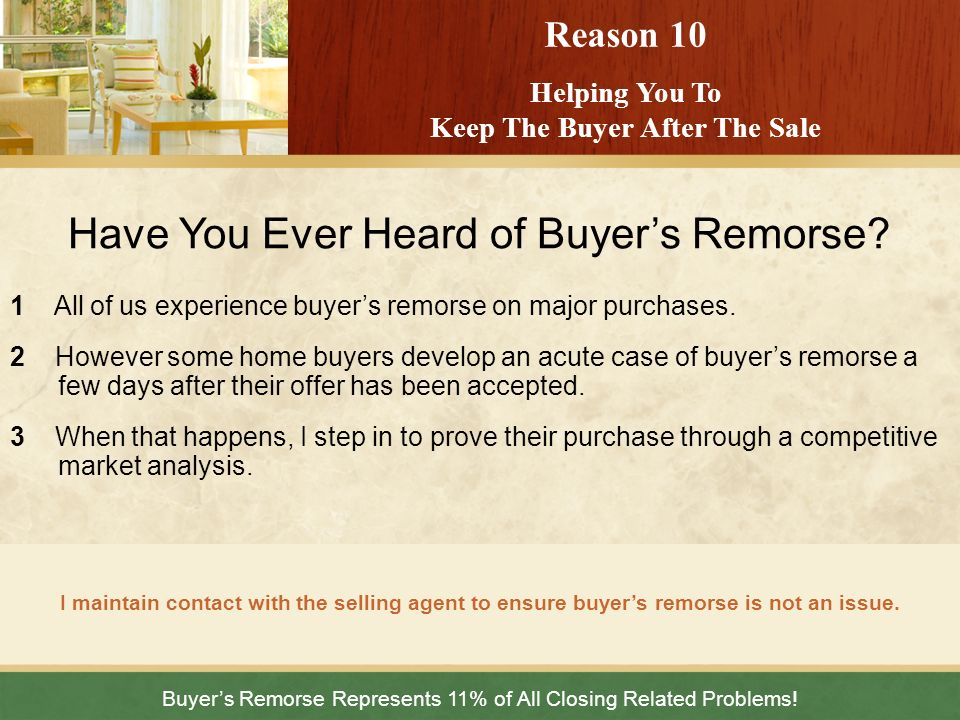 Helping You To Keep The Buyer After The Sale