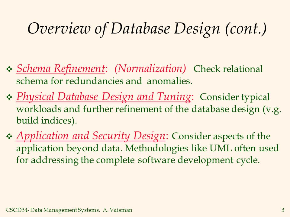 Overview of Database Design (cont.)