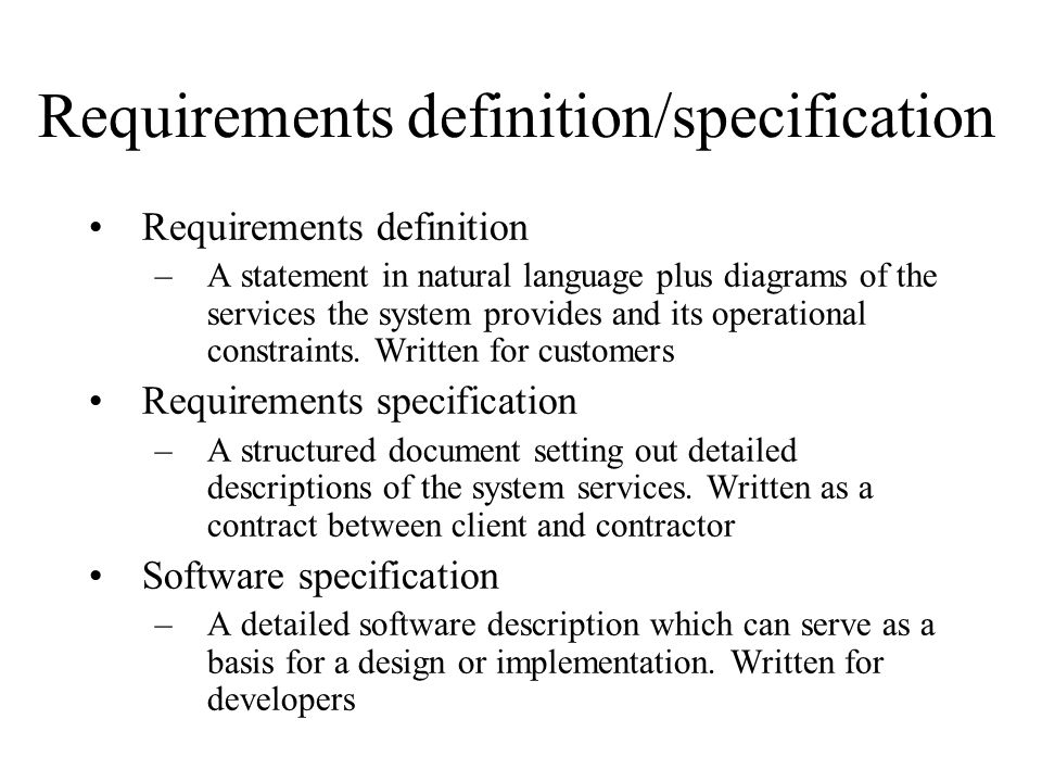 Requirements definition/specification