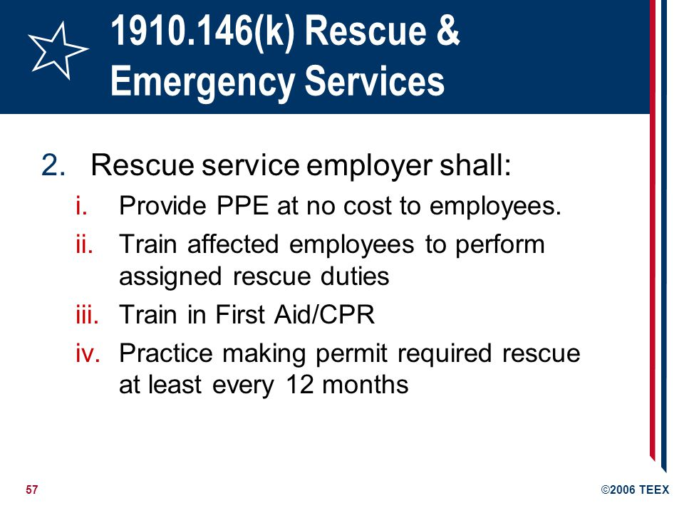 1910.146(k) Rescue & Emergency Services