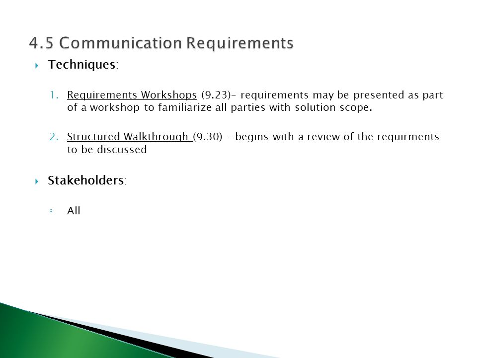 4.5 Communication Requirements