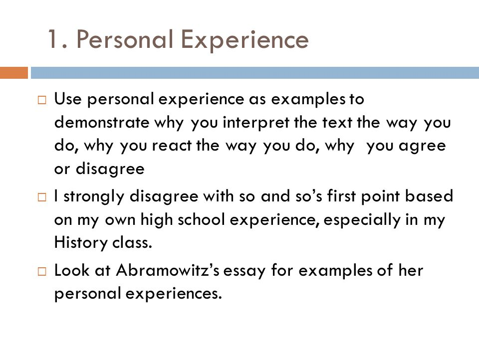 school personal experience essay Free school experience papers, essays, and research papers.