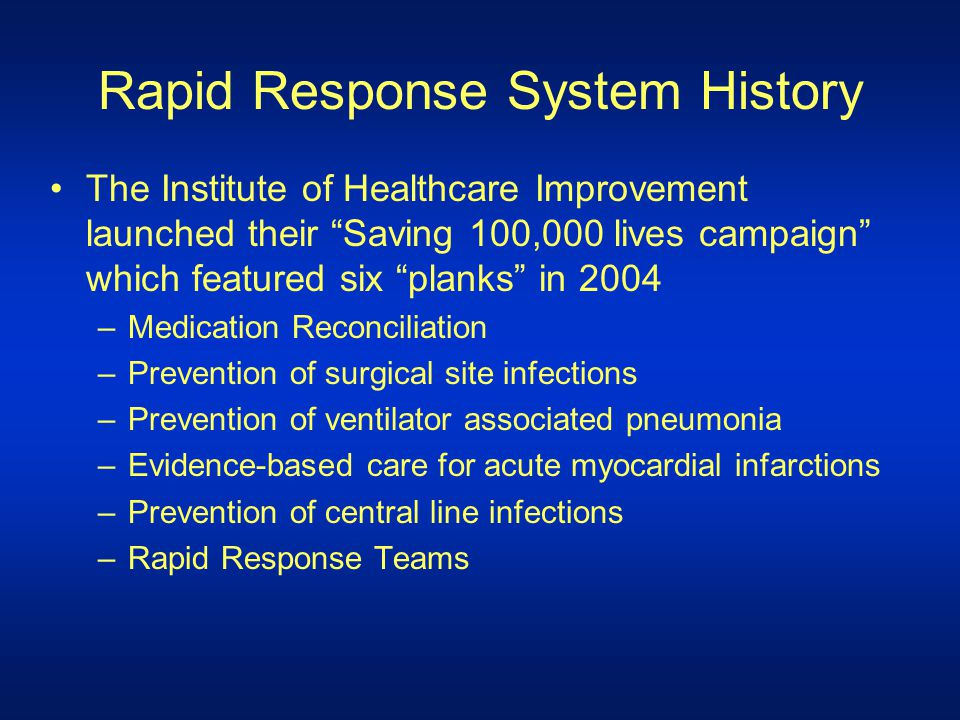 Rapid Response System History