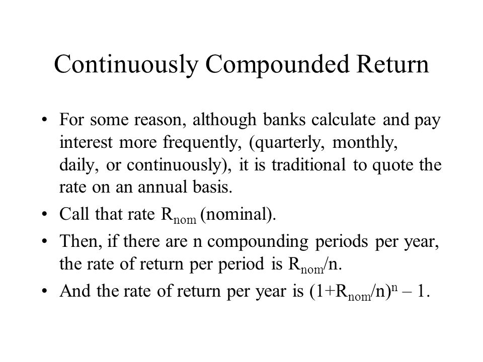 Daily, monthly or yearly compounding