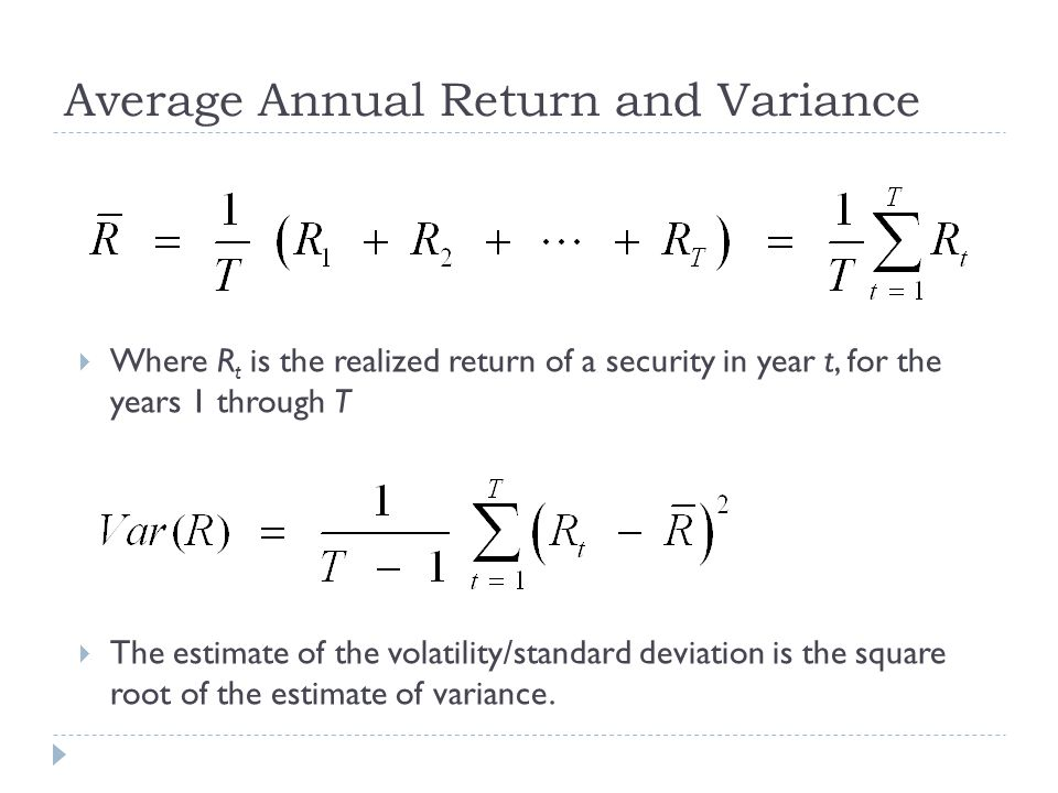 Average Annual Return and Variance