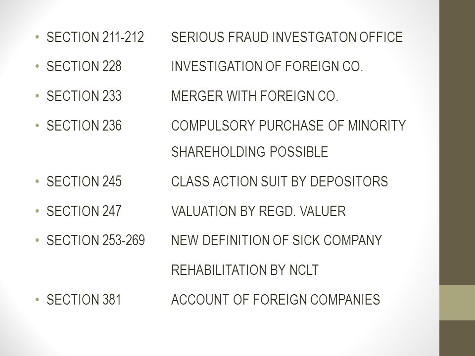 SECTION 211-212 SERIOUS FRAUD INVESTGATON OFFICE