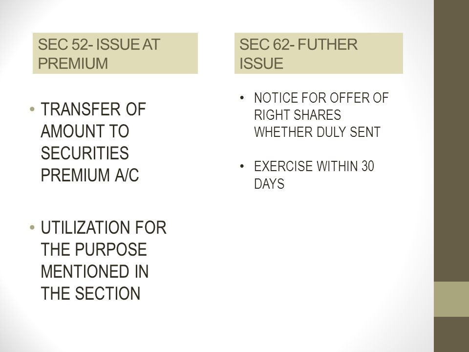 TRANSFER OF AMOUNT TO SECURITIES PREMIUM A/C