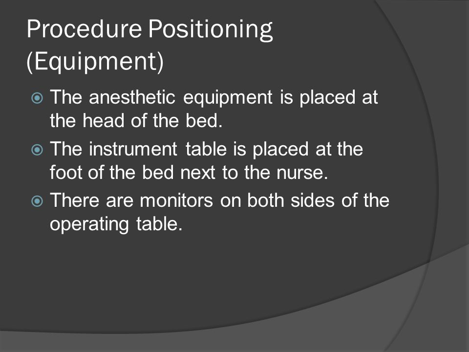Procedure Positioning (Equipment)