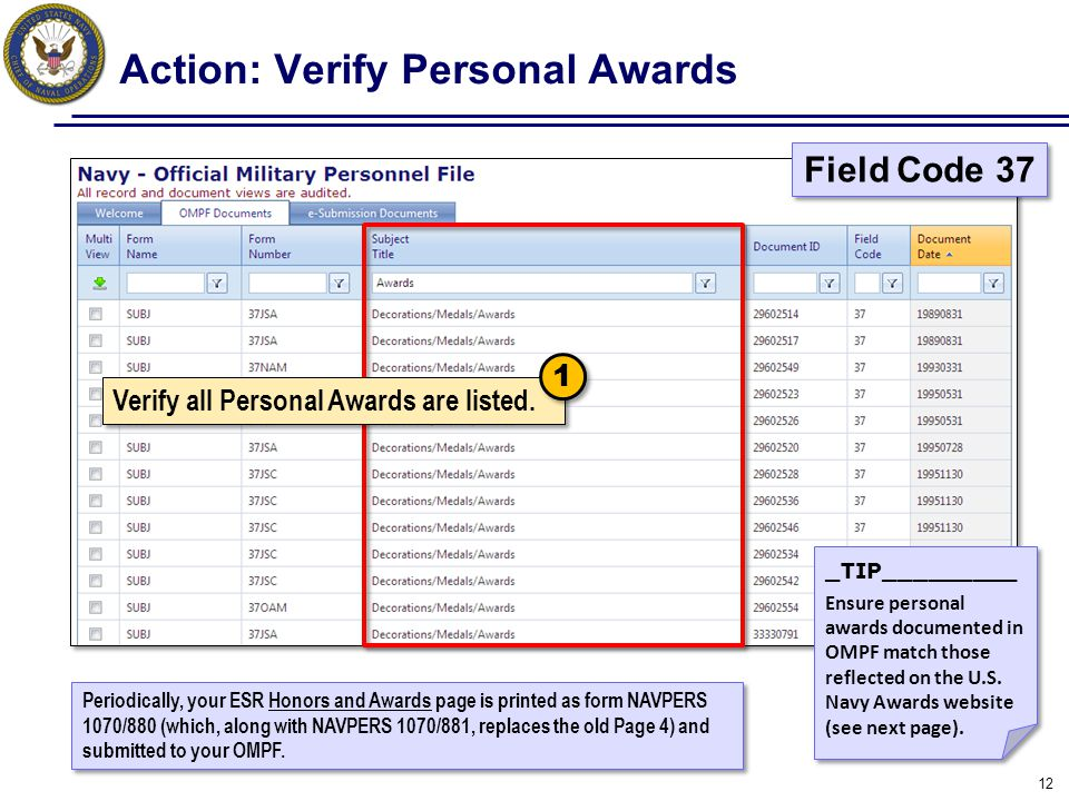 Action: Verify Personal Awards