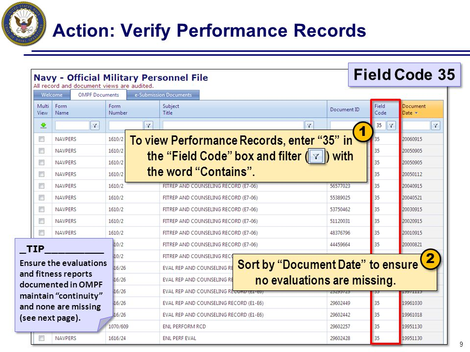 Action: Verify Performance Records