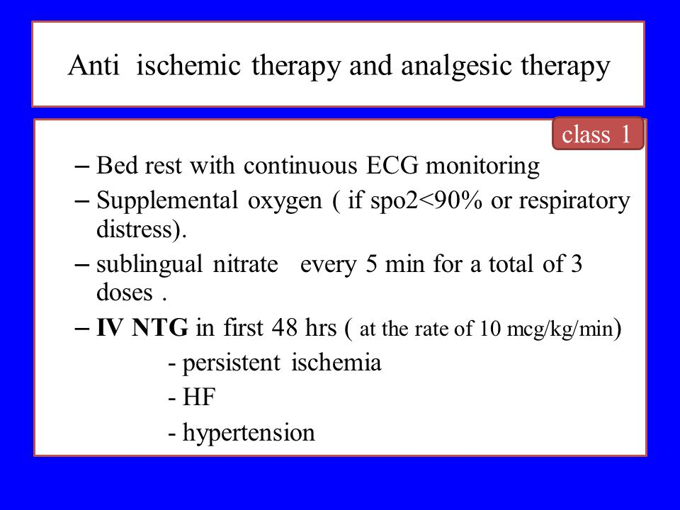 Anti ischemic therapy and analgesic therapy