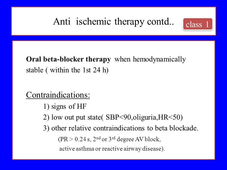 Anti ischemic therapy contd..