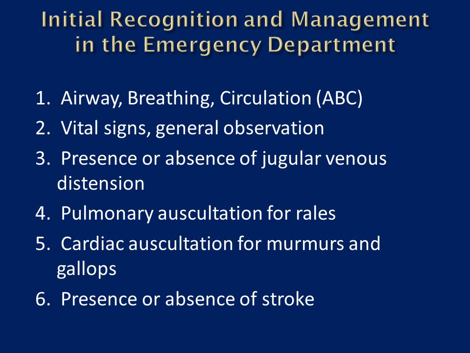 Initial Recognition and Management in the Emergency Department