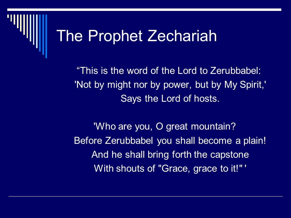 The Prophet Zechariah This is the word of the Lord to Zerubbabel: