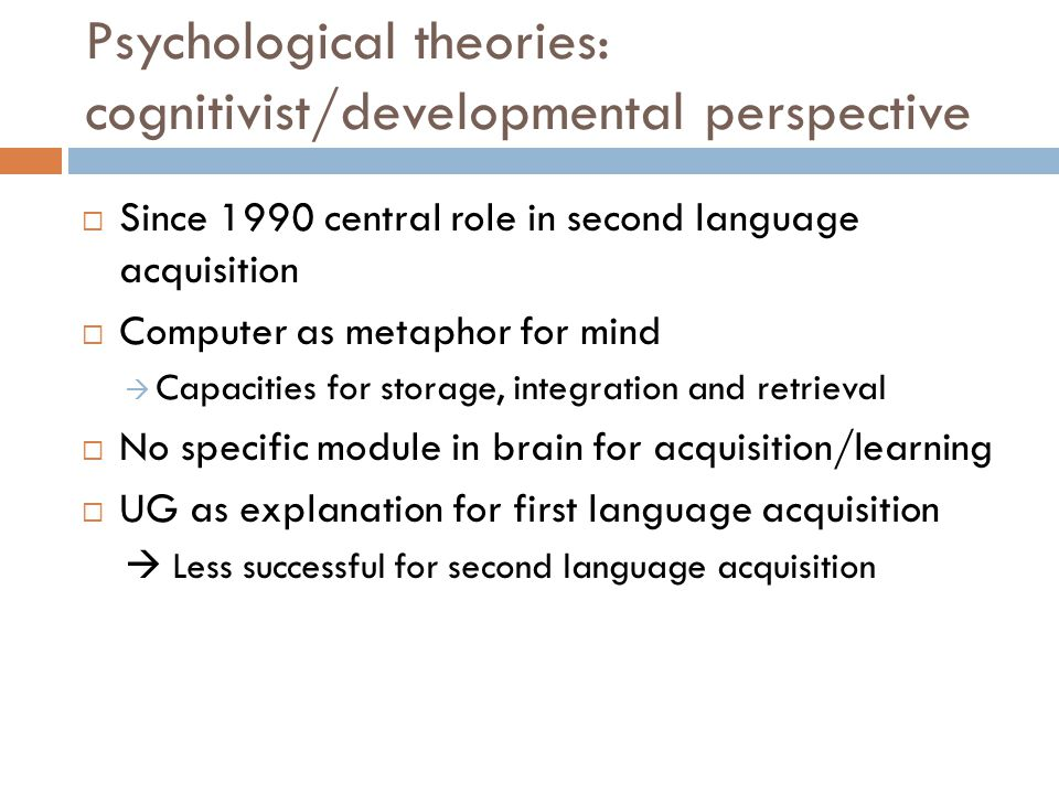 Psychological theories: cognitivist/developmental perspective
