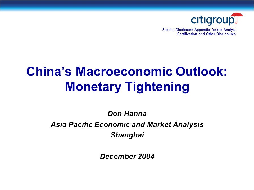 China's Macroeconomic Outlook: Monetary Tightening