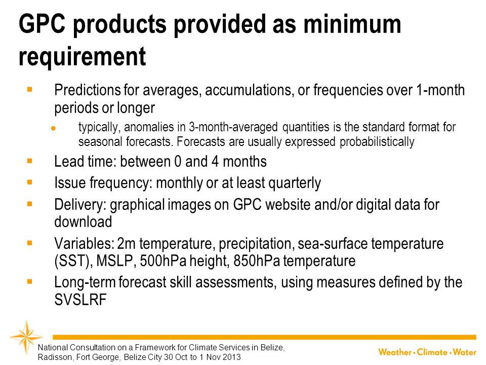 GPC products provided as minimum requirement