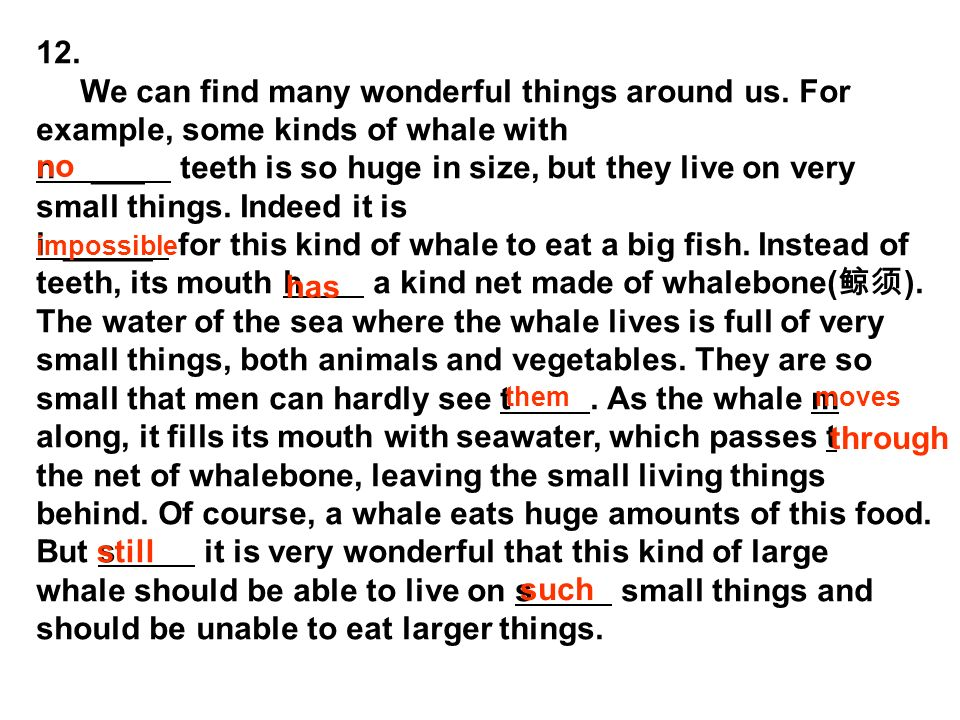 12. We can find many wonderful things around us. For example, some kinds of whale with.